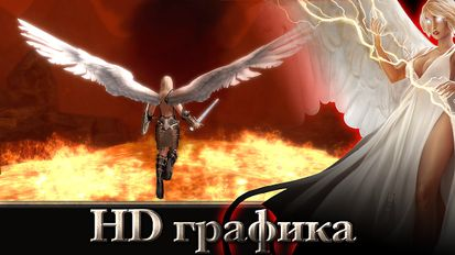 Aralon sword and shadow hd на русском скачать для андроид